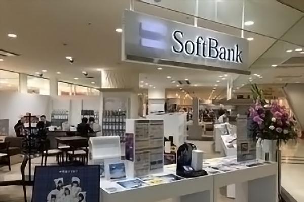 SoftBank ニッケコルトンプラザ 様
