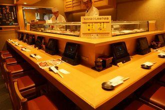 sushishinbashi2.jpg